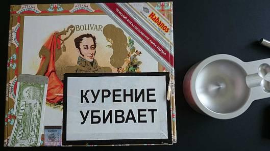 Bolivar Emperador - Edición Regionales Rusia